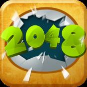2048 Best!