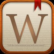 Wikibot 1.1