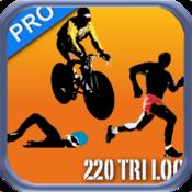 220 TriLog track