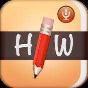 Homework™