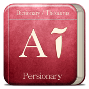 Persionary
