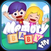 Memory Baby