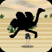 Ostrich Run