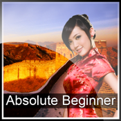 Learn Chinese - Absolute Beginner 2.2