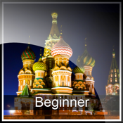 Learn Russian - Beginner 2.2