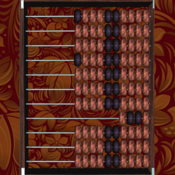 Russian Abacus