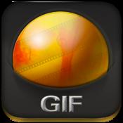 Quick GIF Maker