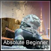 Learn Cantonese - Absolute Beginner 2.2