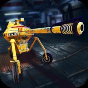 UFO Squad 3D Pro