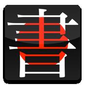 Kanji Workbooks 1.0