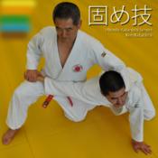 Judo KatameWaza