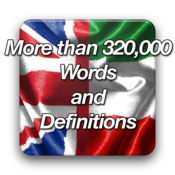 English Persian