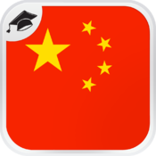 Chinese Lessons lessons