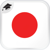 Japanese Lessons lessons