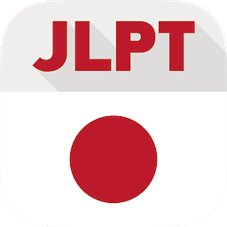 JLPT Vocab Trainer