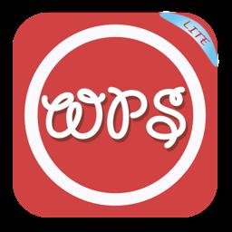 WPS-Converter-Lite