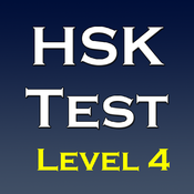 New HSK Test Level 4