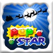 PopStar Holiday Fun