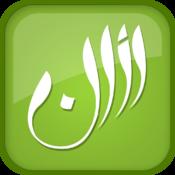 Athan - Prayer Timings