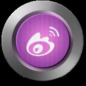MenuTab Pro for Weibo