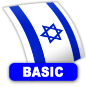 FREE Hebrew FlashCards