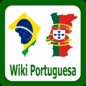 Enciclopédia Portuguesa