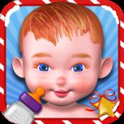 Santa`s Baby Care & Nursery variety