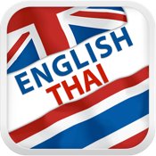 HEdictionary English Thai 1.3