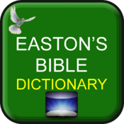 Easton`s Bible Dictionary
