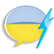 Learn Ukrainian Vocabulary 1.1 new little ukrainian angels