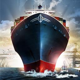 TransOcean – The Shipping Company company