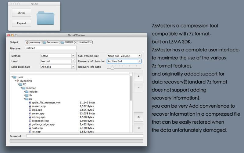 7zMaster Download App Mac | Epitopo