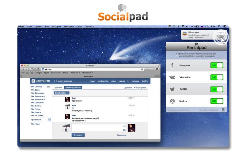 Socail_Pad