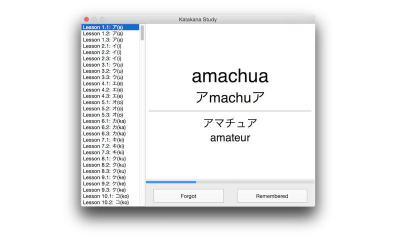 Katakana Study