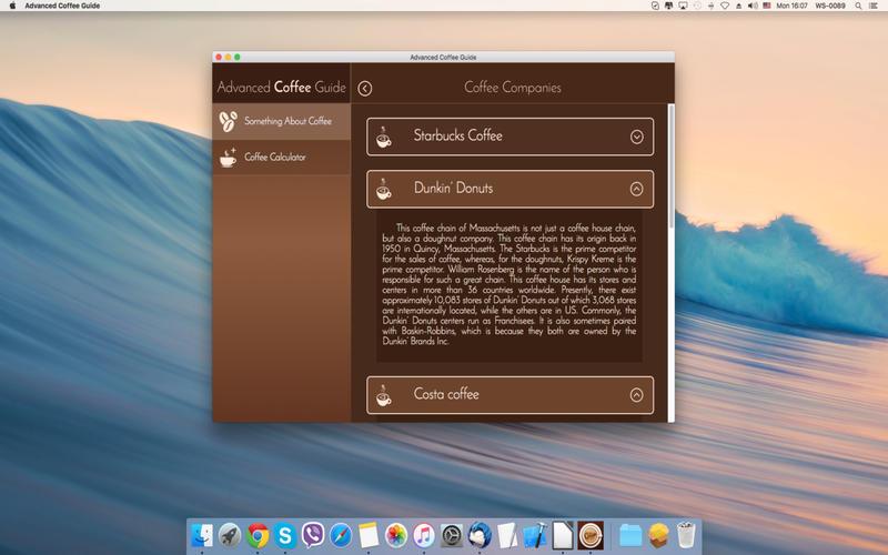Advanced Coffee Guide