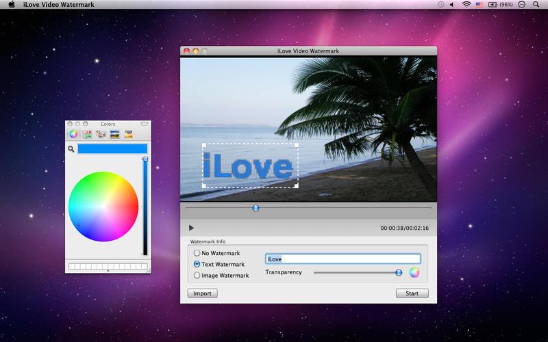 iLove Video Watermark