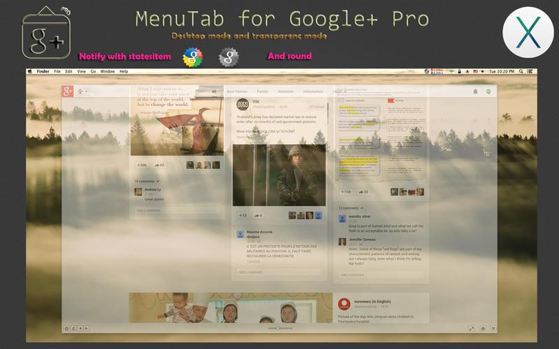 MenuTab for Google+ Pro
