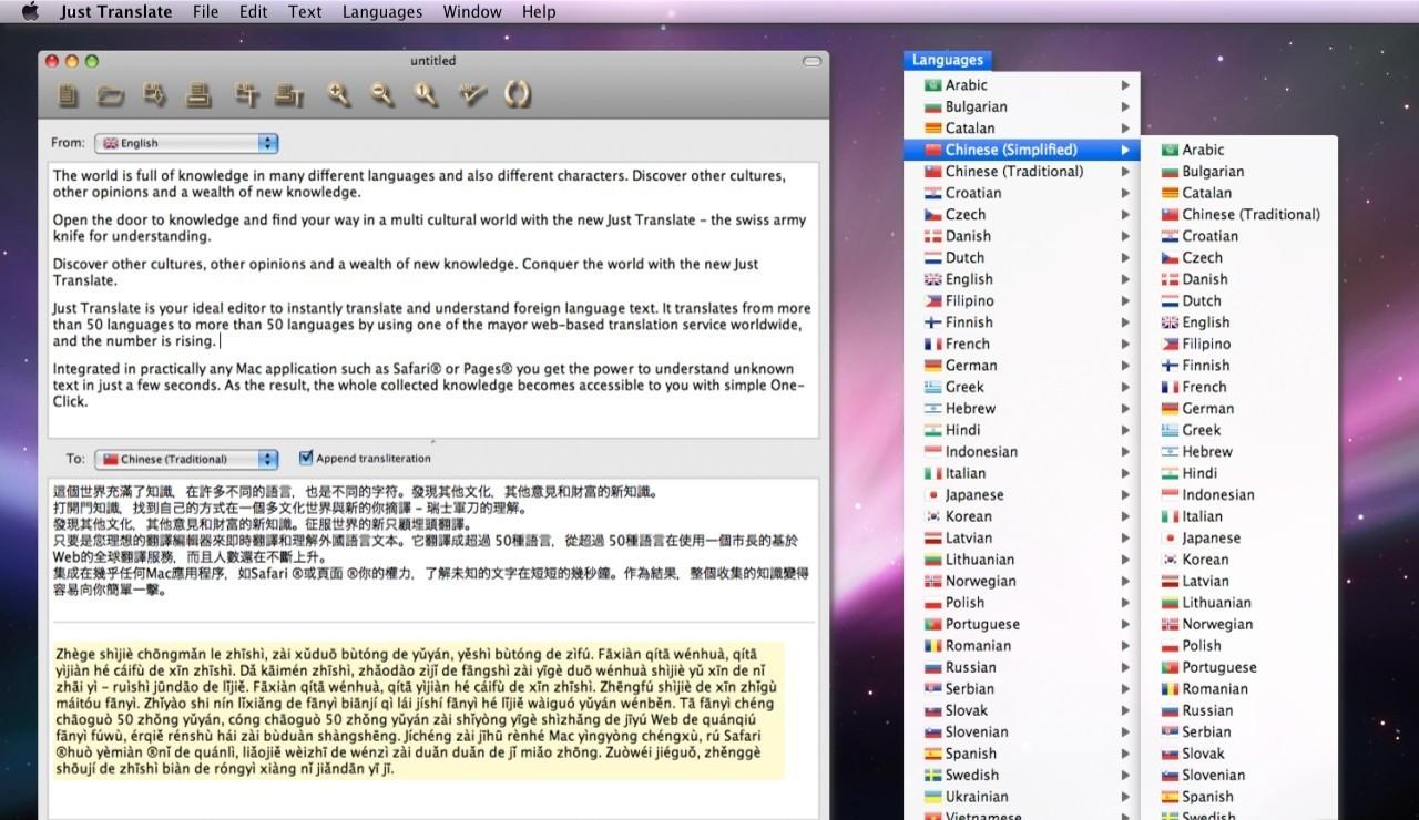 Just Translate 2.6.5