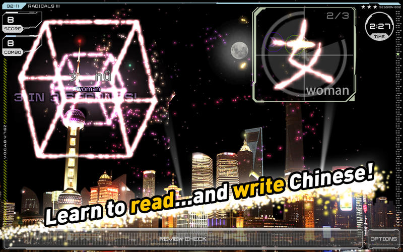 Word Fireworks: Learn Chinese!