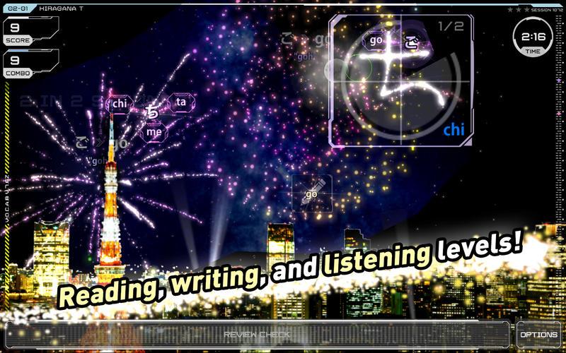 Word Fireworks: Learn Japanese!