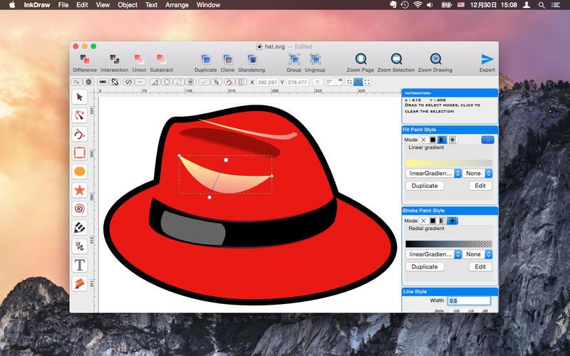 InkDraw - Vector Graphics Editor