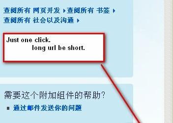 Short URL 1.0